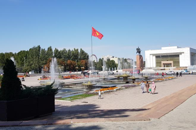 visit Bishkek, Kyrgyz Republic, Kyrgyzstan with the Ai Tour travel Agency